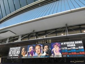 BIGBANG@OSAKA DAY3~金龍ラーメンとか~♪ - **いろいろ日記**