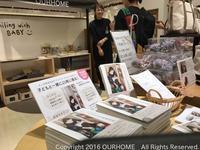 ■サイン会、無事に終了しました!@西宮阪急■ - OURHOME