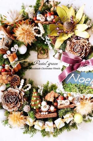 2016 - どんぐりサンタのクリスマスリース - No.12 - Pastel green-Flower diary