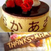 母の日のケーキ - 手作りケーキのお店プペ