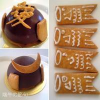こどもの日のケーキ - 手作りケーキのお店プペ