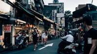 2度目の台湾。食に関しては反省な師大夜市。 - 台湾に行かなければ。