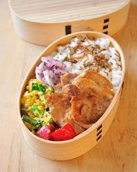 豚の味噌漬け弁当 - 家族へ 健康弁当
