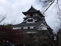 犬山城【ゆ~き さん】 - あしずり城 本丸
