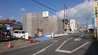 ZEHの話。 - ゼロキューブ熊本中央ブログ