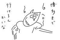 実際に聞く、の凄さ【設定変更×ご自愛セミナー】 - 絵描きカバのつれづれ帖