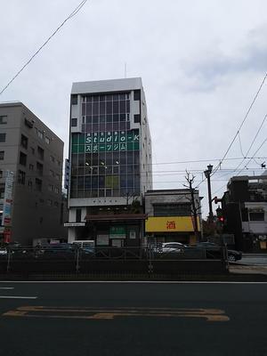 ?本川町 - 被爆「後」建物記録委員会