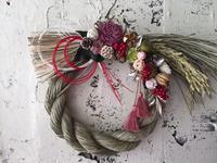 親子レッスン&お手伝い - *kiko's  diary* 京都でプリザやリースなどの花雑貨とお庭のお店[Breath Garden]をしています!