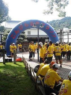 こんぴら石段マラソン(その1) - fujitakaのぼちぼちコラム