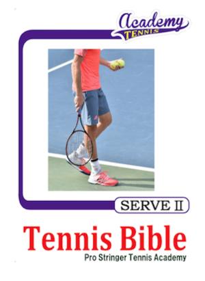 Tennis Bible Serve II 発行 - プロストリンガー公式ブログ