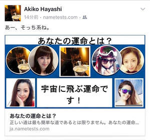 おや - プロスノーボーダー AKIKO HAYASHI OFFICIAL BLOG
