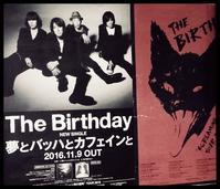 12/4 The Birthday @ 豊洲PIT - The other side of music