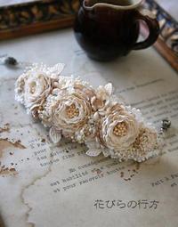 布花ブレスレット・・ひとつ - 布の花~花びらの行方 Ⅱ