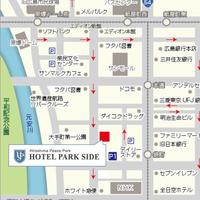 愛媛・広島・京都の旅 12/1 広島 - ほろ酔いにて