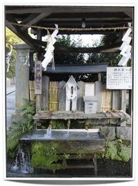 阿蘇神社へ - ciao log*