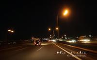ちょっと和歌山へドライブ Vol.1 - フユビヨリ