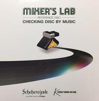 "(12/6)""Checking Disc by Music""情報解禁!! - オーディオ万華鏡(真空管徒然日記)"