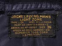 神戸店12/7(水)ヴィンテージ入荷! #7 L-2A,L-2B, B-15Civilian,AF Item!!! (T.W.神戸店) - magnets vintage clothing コダワリがある大人の為に。