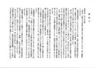 12人の美術家が市長に激励文を渡す - 京都市美術館問題を考える会