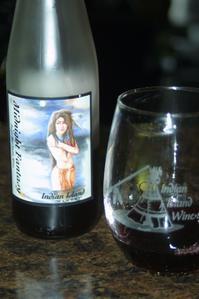 Indian Island Winery - Casa de NOVA in Minnesota