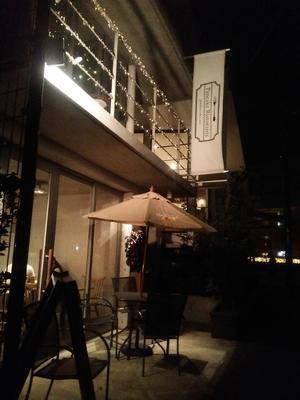 Pancake Ristoranteでパンケーキ;横浜中華街で娘と忘年会<その4> - よく飲むオバチャン☆本日のメニュー