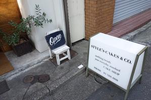 美味しすぎるタルトに感動!STYLE'S CAKES & CO. @神保町 - LIFE IS DELICIOUS!