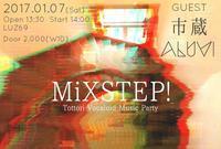 TOTTORI VOCALOID MUSIC PARTY  MIXSTEP vol.7 - 裏LUZ