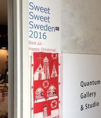 [ちいさな冬の北欧祭]終了。たくさんのご来場ありがとうございました❤ - Sweet Sweet Sweden+