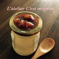 りんごカラメルの酒粕プリン♪ - L'atelier C'est mignon