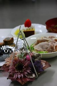 カレンジュラ まどかシリーズ (^^♪ - O's garden へ ようこそ~ ♪