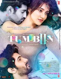 【Tum Bin 2】 - ポポッポーのお気楽インド映画