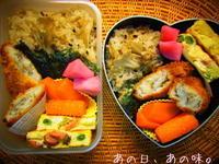 【ふたり弁】マイタケ生姜の味ごはん。私の誕生日。 - あの日、あの味。
