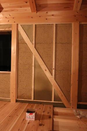 柊山の家毛伏せ工程 - アナログの家が好き!高座山の工務店です。