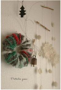 クリスマスの飾り - Pistachio green