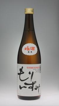 森泉 特別純米酒[森民酒造店] - 一路一会のぶらり、地酒日記