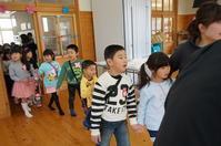11月29 1・2年生おもちゃ祭り - 東川登小ニュース