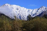 first snow on a mountain   - ** shympathy **