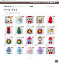 [minneさん] クリスマスとお正月作品の販売を開始しました♪ - Smiling * Photo & Handmade 2