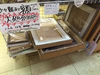 【悲安】額 在庫処分 - おさや糸店