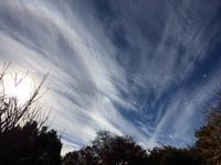 """その後の空に。~日暈~ - スピリチュアルカウンセリング &  ヒーリング 《""""こころ""""が輝くまで》"""