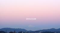 おまけのつづき『紅富士』 - 写愛館