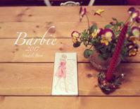 バービーにしてみました - galette des Rois ~ガレット・デ・ロワ~
