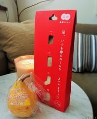 お土産物(私だけが嬉しい話②) - 世田谷・祖師ヶ谷大蔵の教室    日常の食卓