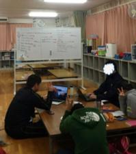 キャンプ会議を行いました(12月7日)。 - ぐんま少年少女センターofficialブログ