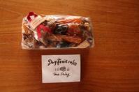 ミセスデイジー ドライフルーツケーキ - 雑貨屋regaブログ