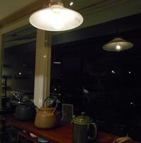 コノハト茶葉店 12月のお茶会のお知らせ(Vol.25) - Tea Wave  ~幸せの波動を感じて~