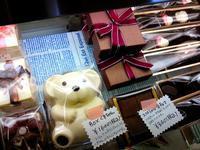 今日はバレンタインデー - 手作りケーキのお店プペ