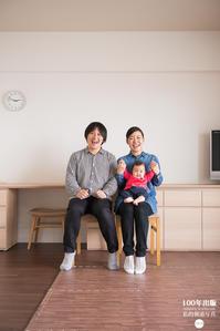 2016/10/22 家族の写真 - 「三澤家は今・・・」