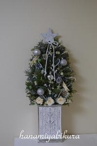クリスマスツリーの作品 - 好きな物に囲まれて* お花とお茶と楽しい時間 *