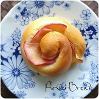 お花パンの朝ごパン - 料理研究家ブログ行長万里  日本全国 美味しい話
